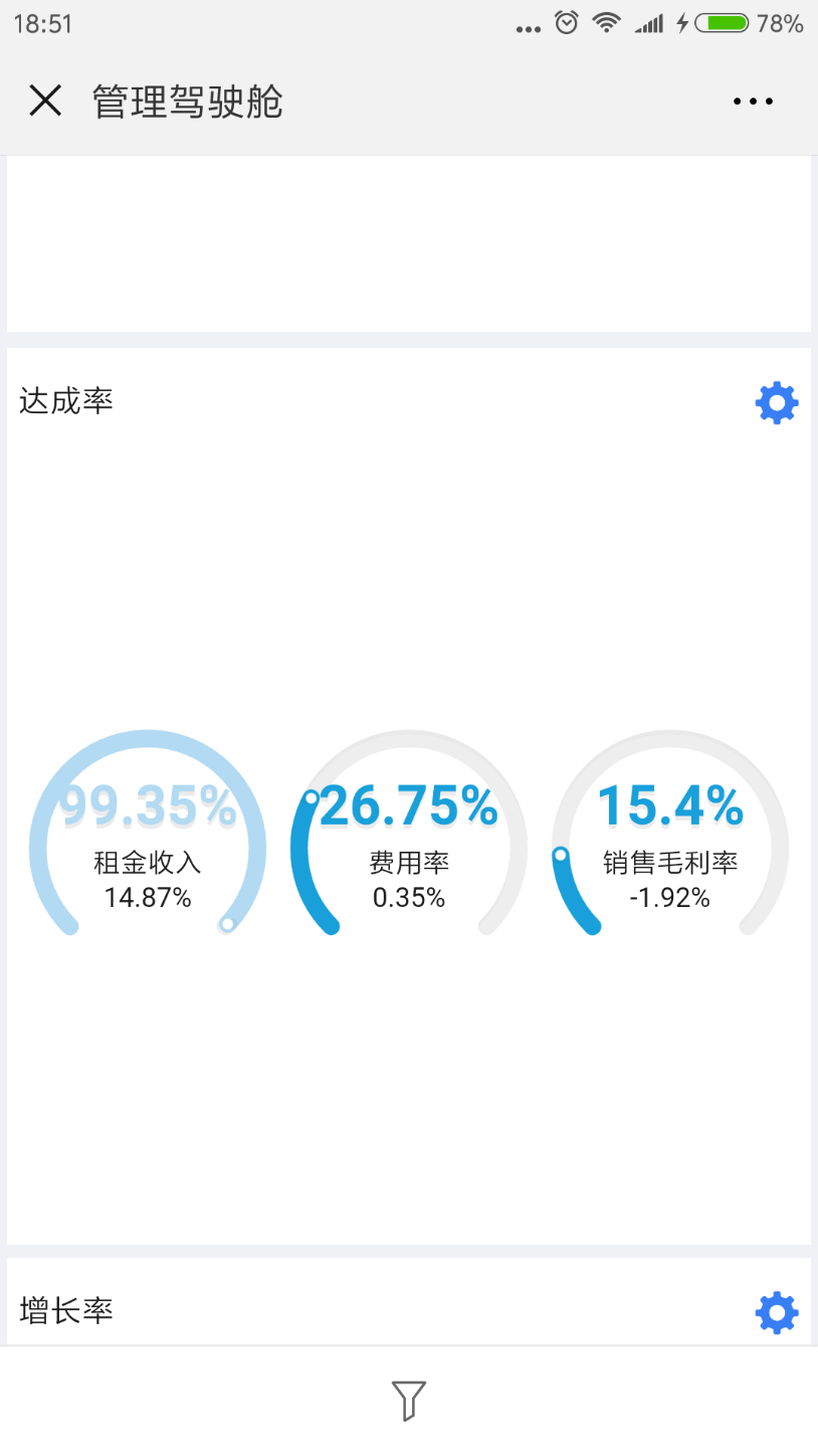 Screenshot_2018-07-25-18-51-40-417_com.tencent.mm.png